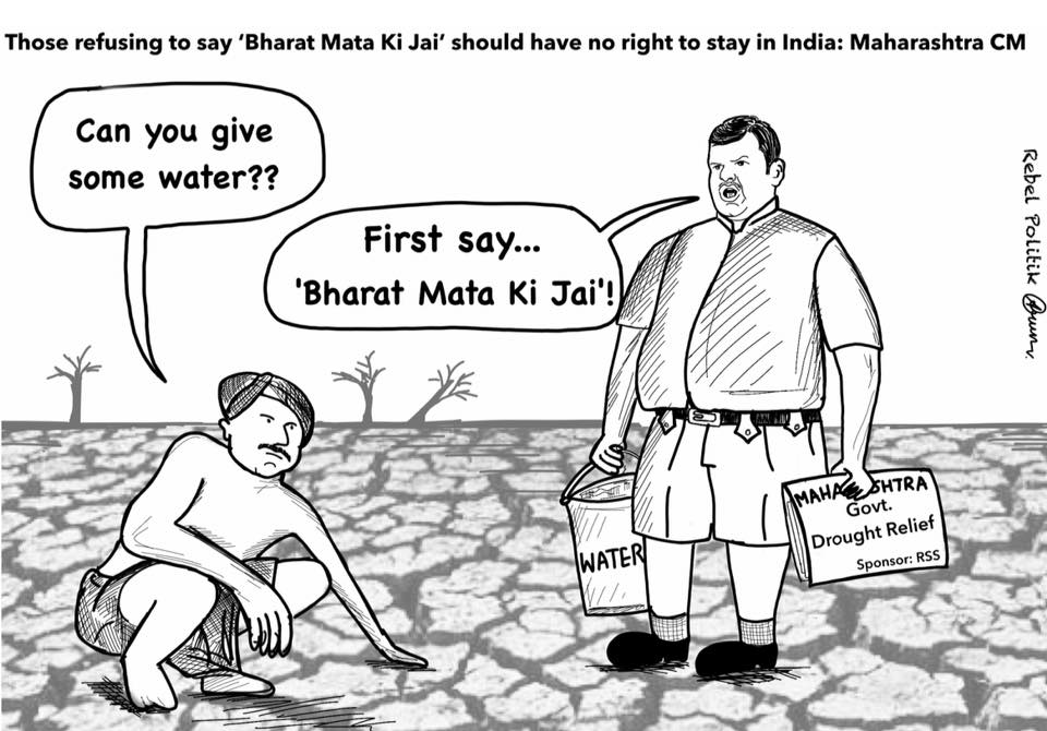 Image result for rss india cartoon