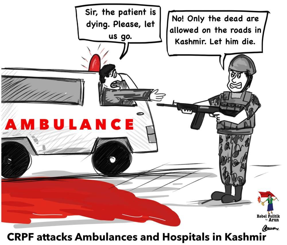 kashmir ambulance